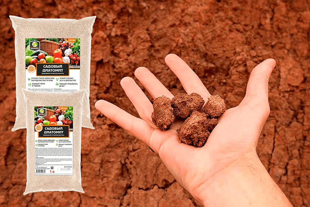 Диатомит для почвы